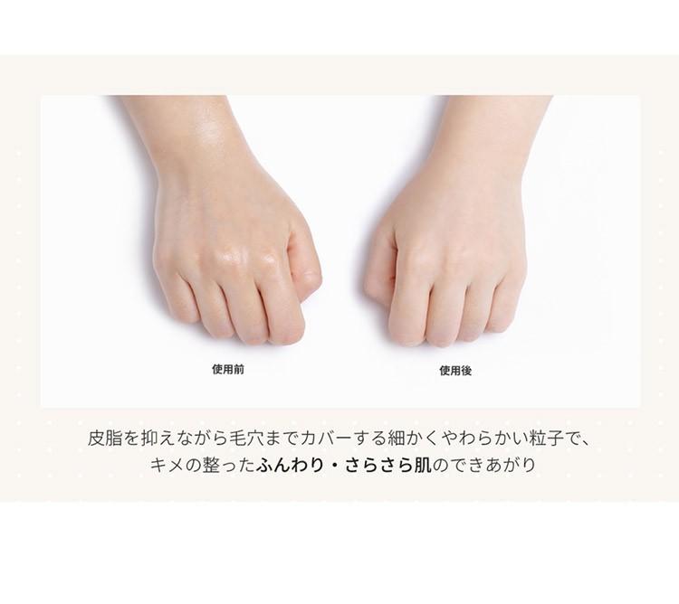 韓国コスメ 話題の皮脂ケア 美白効果スキンブラーパウダー お粉 毛穴カバー Y211