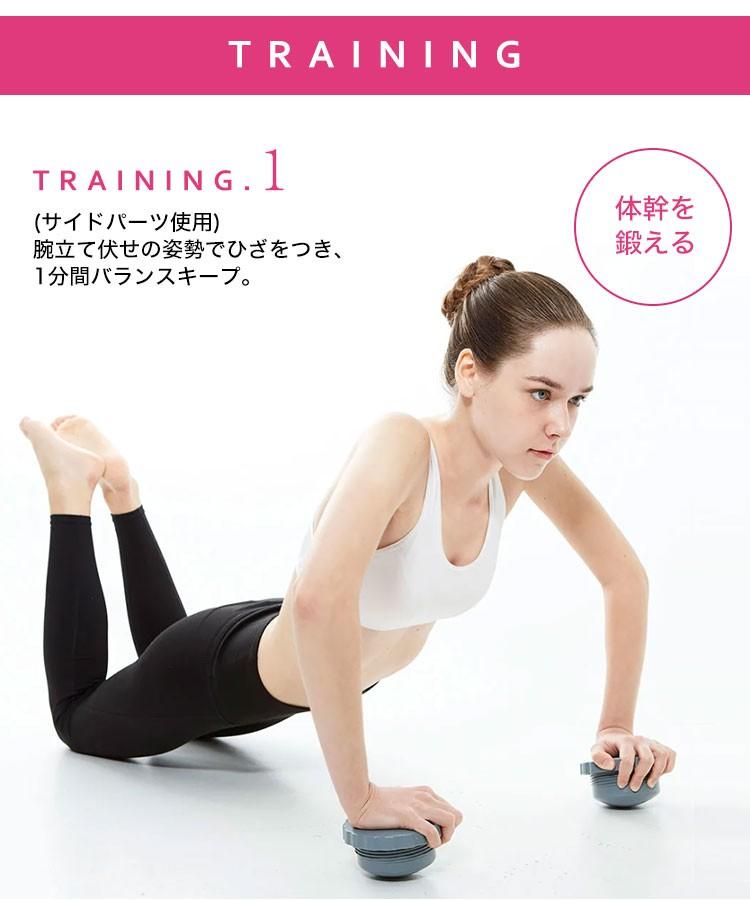 筋トレ COGIT コジット トレキシブルエクサポール 体幹 トレーニング ストレッチ 2Way バランスディスク ダイエット Y555