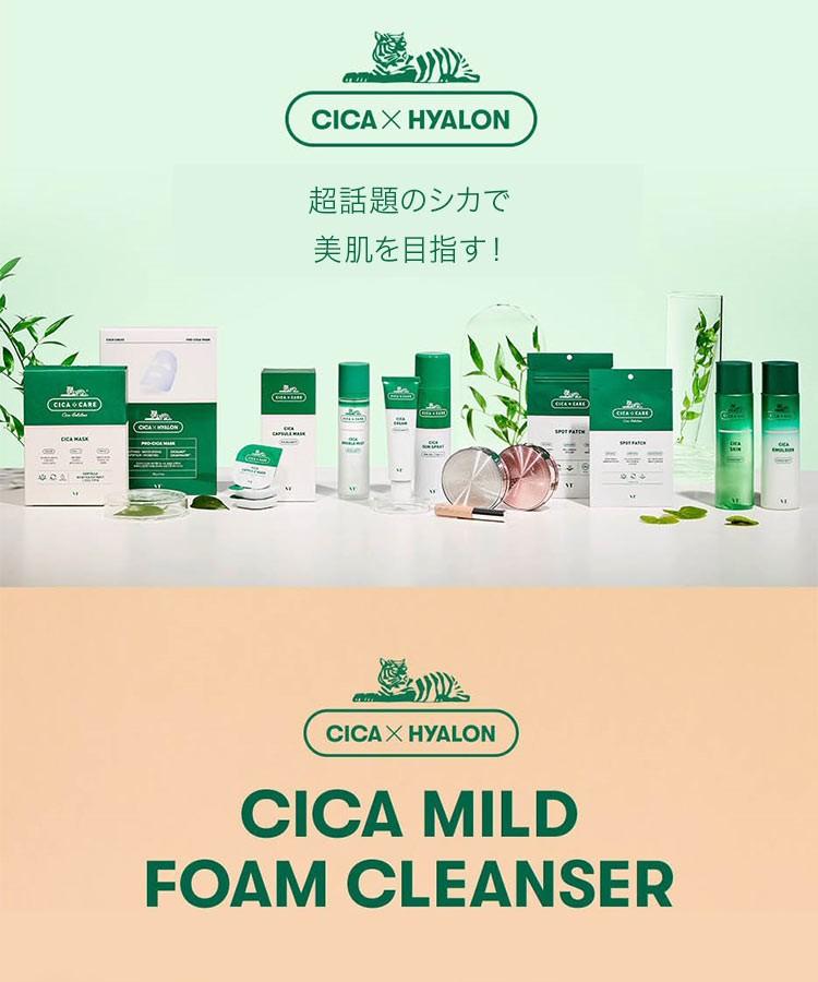 潤い VT CICA フォームクレンザー 韓国コスメ 大容量 クレンジング シカ 美肌 洗顔 スキンケア 保湿 肌 泡 やさしい Y591