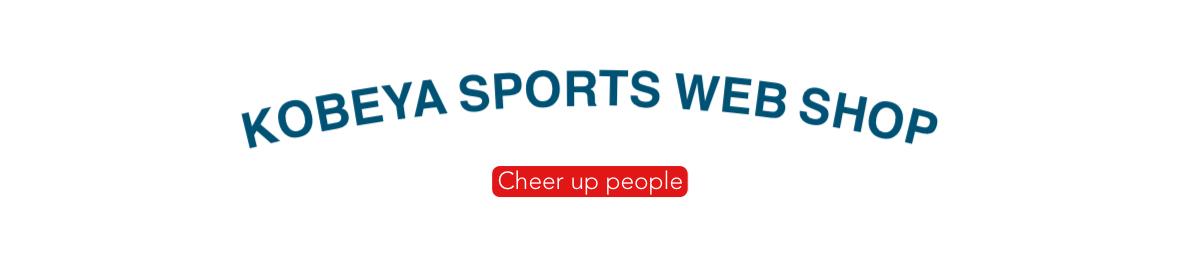 スポーツマンや働くあなたをしっかりサポート!