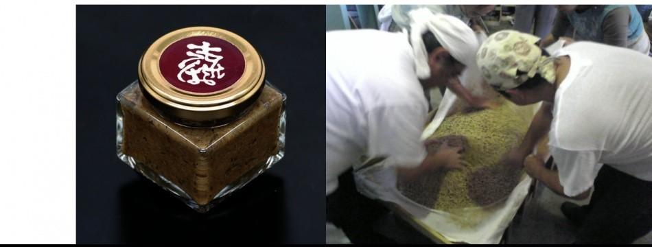 古代ひしおヤフー店