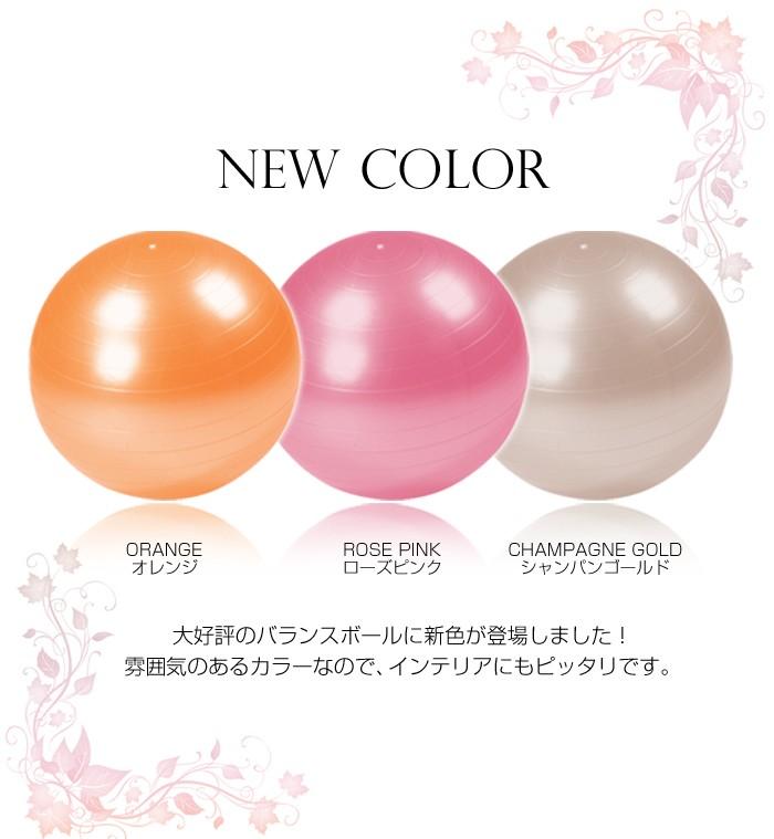 新しいカラー