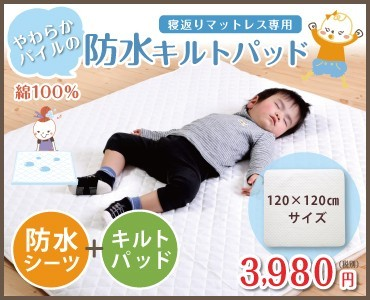 寝返りマットレス お昼寝用マットレス 就寝用マットレス 正方形プレイマット