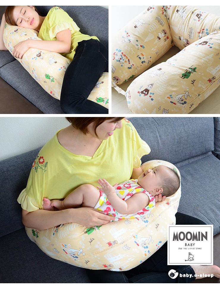 授乳クッション カバー付 抱き枕 お座りクッション 洗える  3way授乳クッション ムーミン MOOMIN かわいい 北欧柄 綿100% ダブルガーゼ 日本製