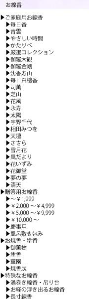 side_title01