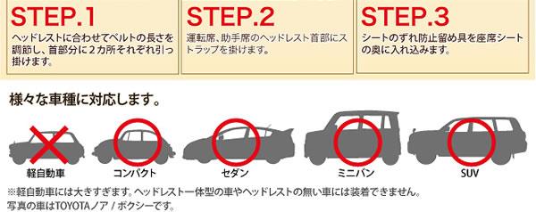 様々な車種に対応します。