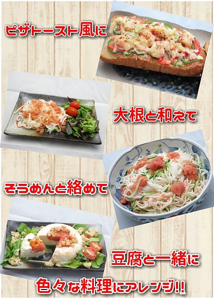 明太子 料理 レシピ