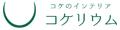 コケのインテリア コケリウム ロゴ