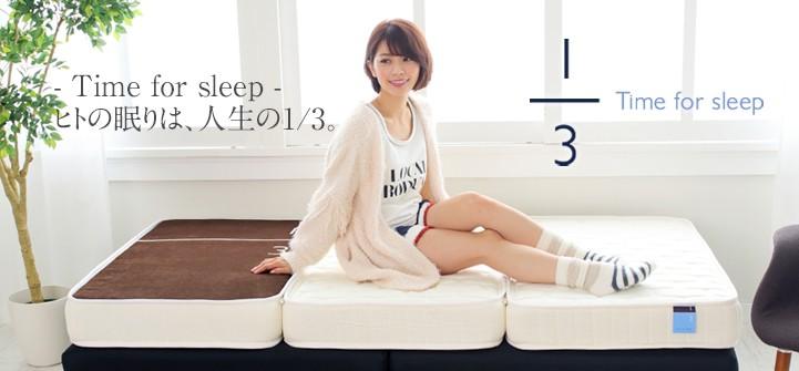-Time for sleep-ヒトの眠りは、人生の1/3。 1/3