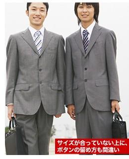 d94444f970c68 ビジネスファッションの良し悪しは、センスや金額ではなく、着こなしのルールを守っているかどうかで決まります。
