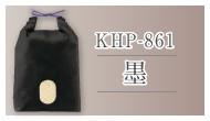 """カラークラフトKHP-631墨"""" width="""