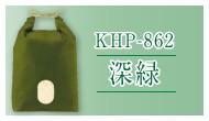 """カラークラフトKHP-632深緑"""" width="""