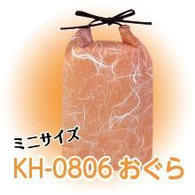 雲龍和紙タイプKH-0806おぐら