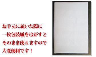 シンプルな包装紙を使って包装しますので、様々な贈答シーンに適しています。