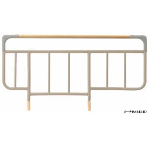パラマウントベッド ベッドサイドレール KS-126(2本1組) 96.4cm×50.5cm/インタイム1000用|komichi-2018|02