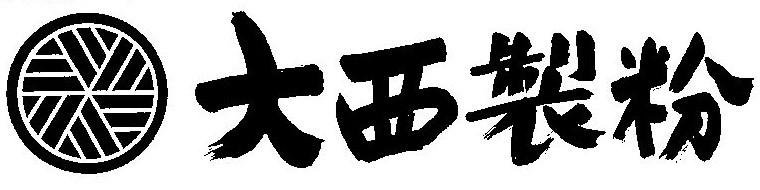 蔵の粉屋大西製粉Yahoo店 ロゴ