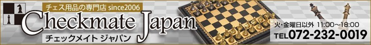 Checkmate Japan(Yahoo店)