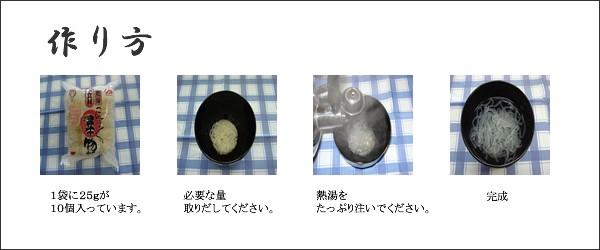乾燥糸こんにゃく作り方