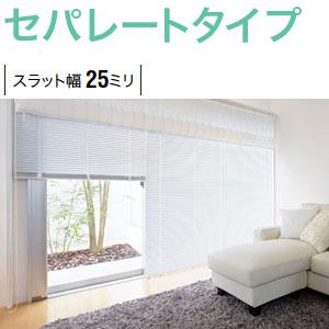 セレーノ25浴室窓タイプ