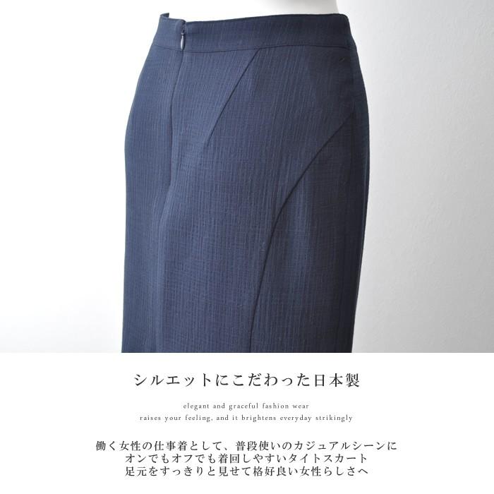 05878438c920e 春物 夏物 レディース タイトスカート ビジネス キャリア ミセス ...
