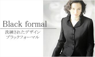 ミセスブラックフォーマル