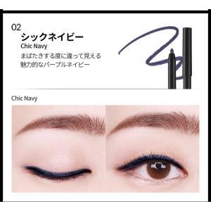 メール便 送料無料 シスターエンダブルエフェクトウォータープルーフアイペンシル(Double Effect Water Proof Eye Pencil) キラキラ SISTER ANN / シスターアン|koreatrade|23