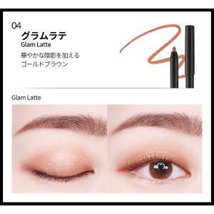 メール便 送料無料 シスターエンダブルエフェクトウォータープルーフアイペンシル(Double Effect Water Proof Eye Pencil) キラキラ SISTER ANN / シスターアン|koreatrade|25