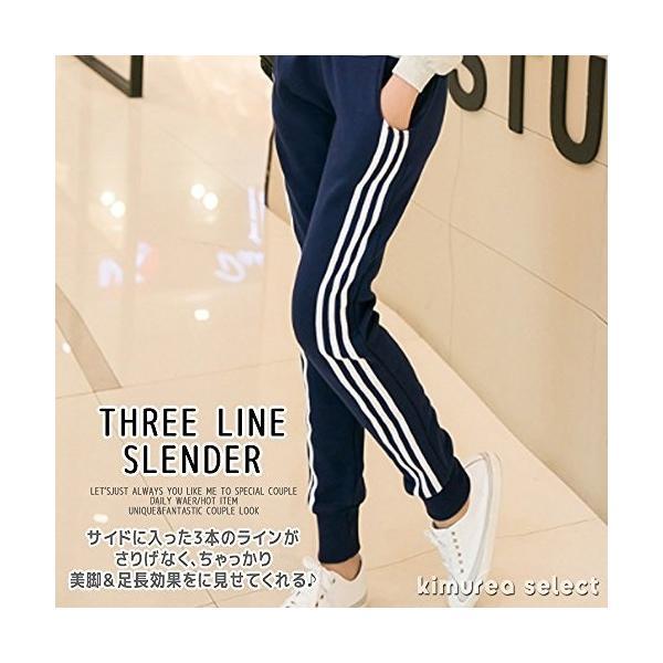 ジャージ スウェットパンツ レディース ジョガーパンツ 細身|koruha-store|16