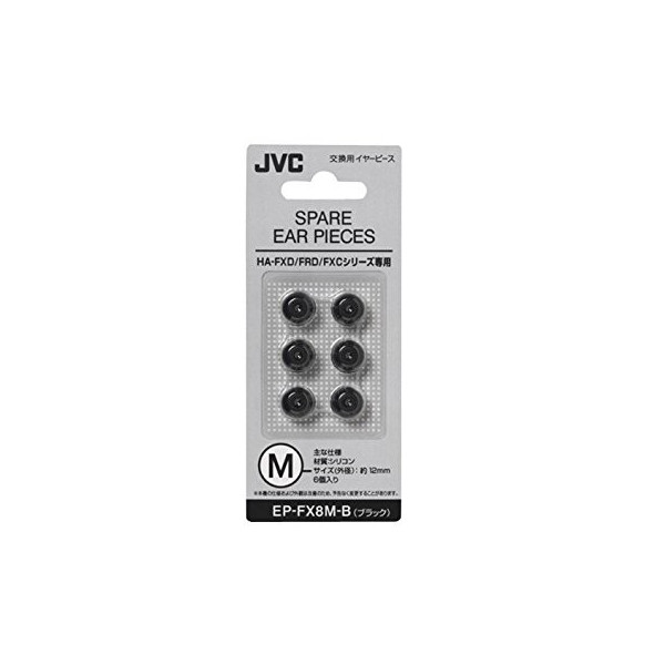 JVC(ビクター) 交換用イヤピース EP-FX8M Mサイズ 6個入り