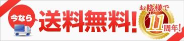 https://store.shopping.yahoo.co.jp/kotuban/search.html?p=%3B&x=54&y=2