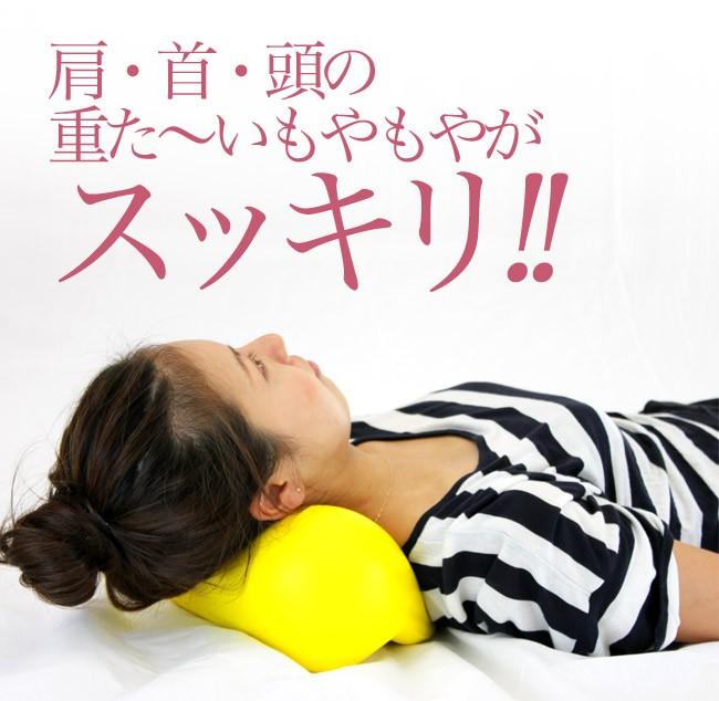 肩・首・頭の重た〜いもやもやがスッキリ!!