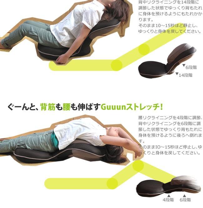 【負荷の少ないストレッチの仕方】【ぐ一んと背筋も腰も伸ばすストレッチの仕方】