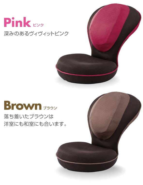 pink ピンク 深みのあるヴィヴィットピンク Brown ブラウン 落ち着いたブラウンは洋室にも和室にも合います