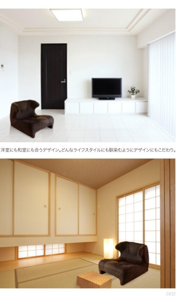 洋室にも和室にも合うデザイン。どんなライフスタイルにも馴染むようにデザインにもこだわり
