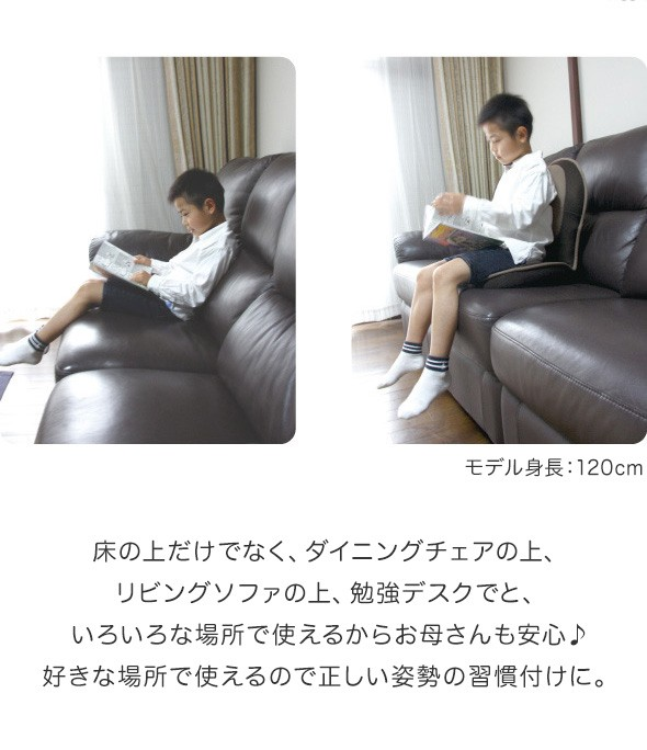背筋がGUUUN 美姿勢座椅子 コンパクト ダイニングやリビングでも使える。