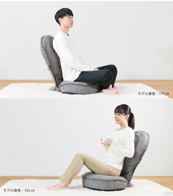 背筋がGUUUN! 美姿勢座椅子 プレミアム モデル使用のサイズ感