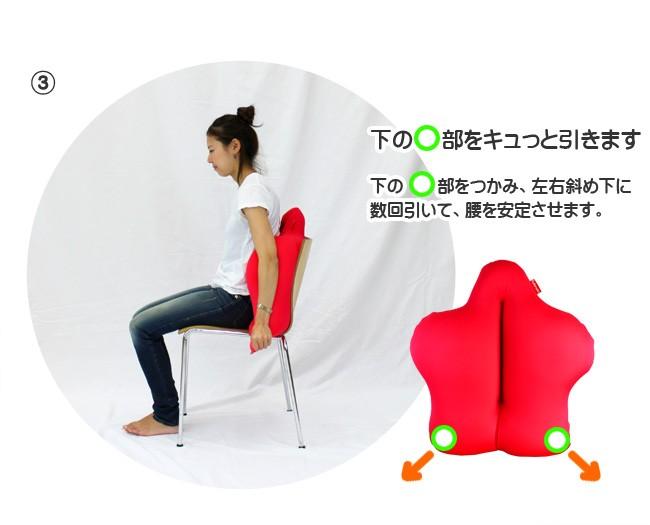 キュービーズ キュッキュッ ロイヤルの使い方 3、下の丸部をキュッと引きます、下の丸部を掴み、左右斜め下に数回引いて、腰を安定させます。