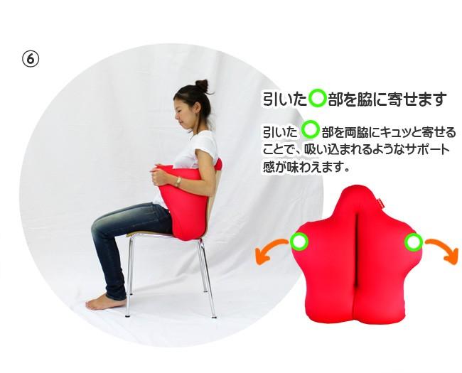 キュービーズ キュッキュッ ロイヤルの使い方 6、引いた丸部を脇に寄せます。引いた丸部を両脇にキュッと寄せることで、吸い込まれるようなサポート感が味わえます。