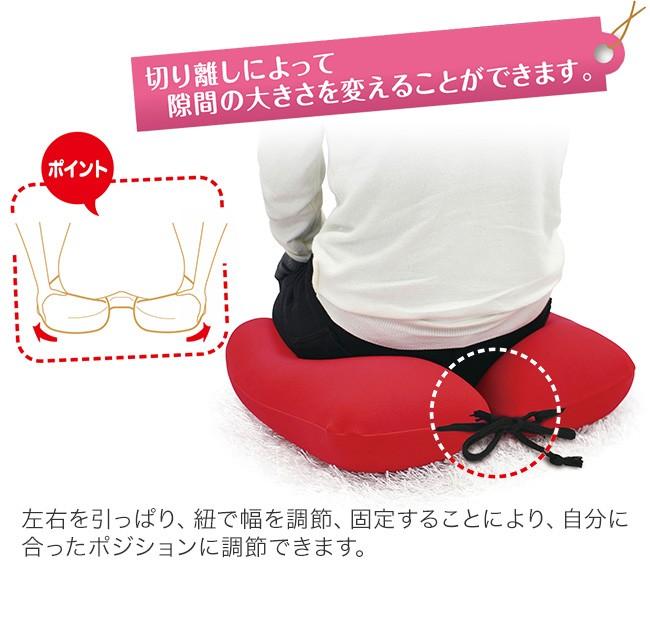 MOGU 尾骨を浮かすシートクッション 切り離しによってすき間の大きさを変えることができます