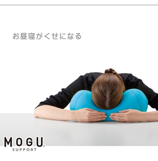 お昼寝がくせになる。MOGU