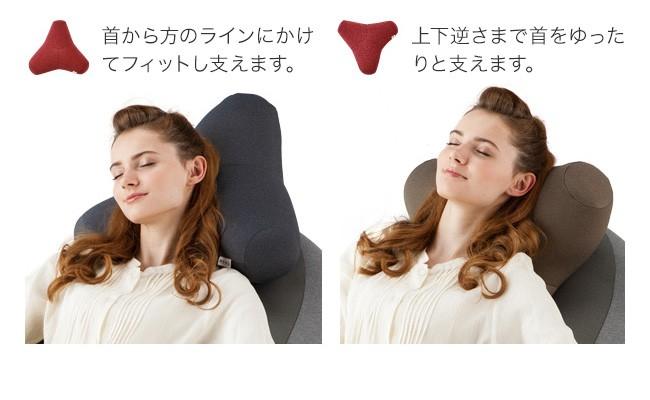 肩から首をしっかり支えます MOGUプレミアムトライパッドクッション