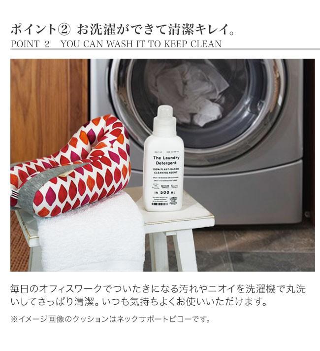 ジムファブ クッション アームレスト キーボード のこだわり 洗えて清潔に使える