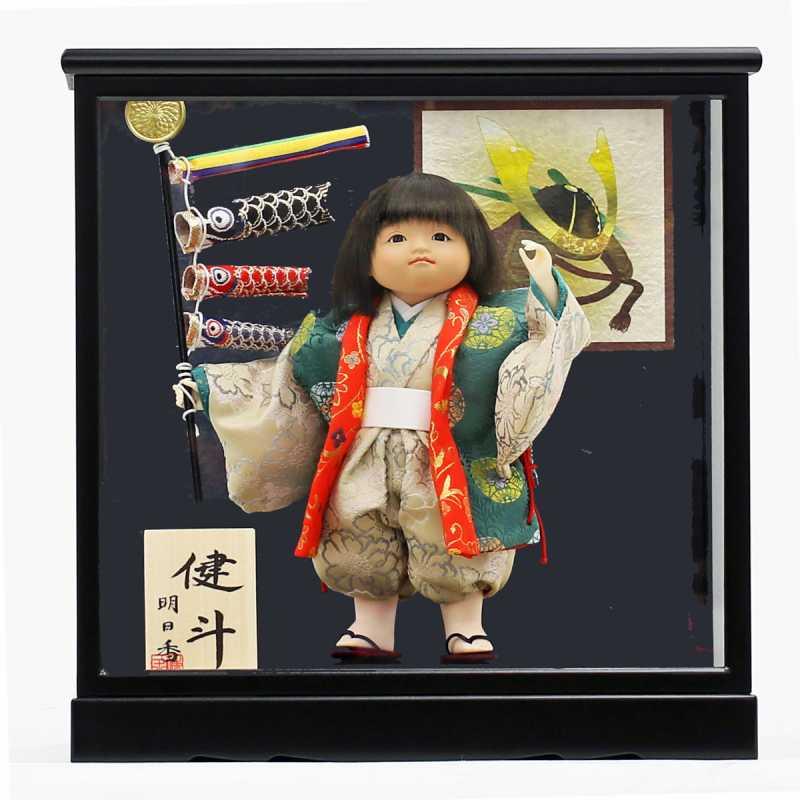 童人形 ケース飾り 5号