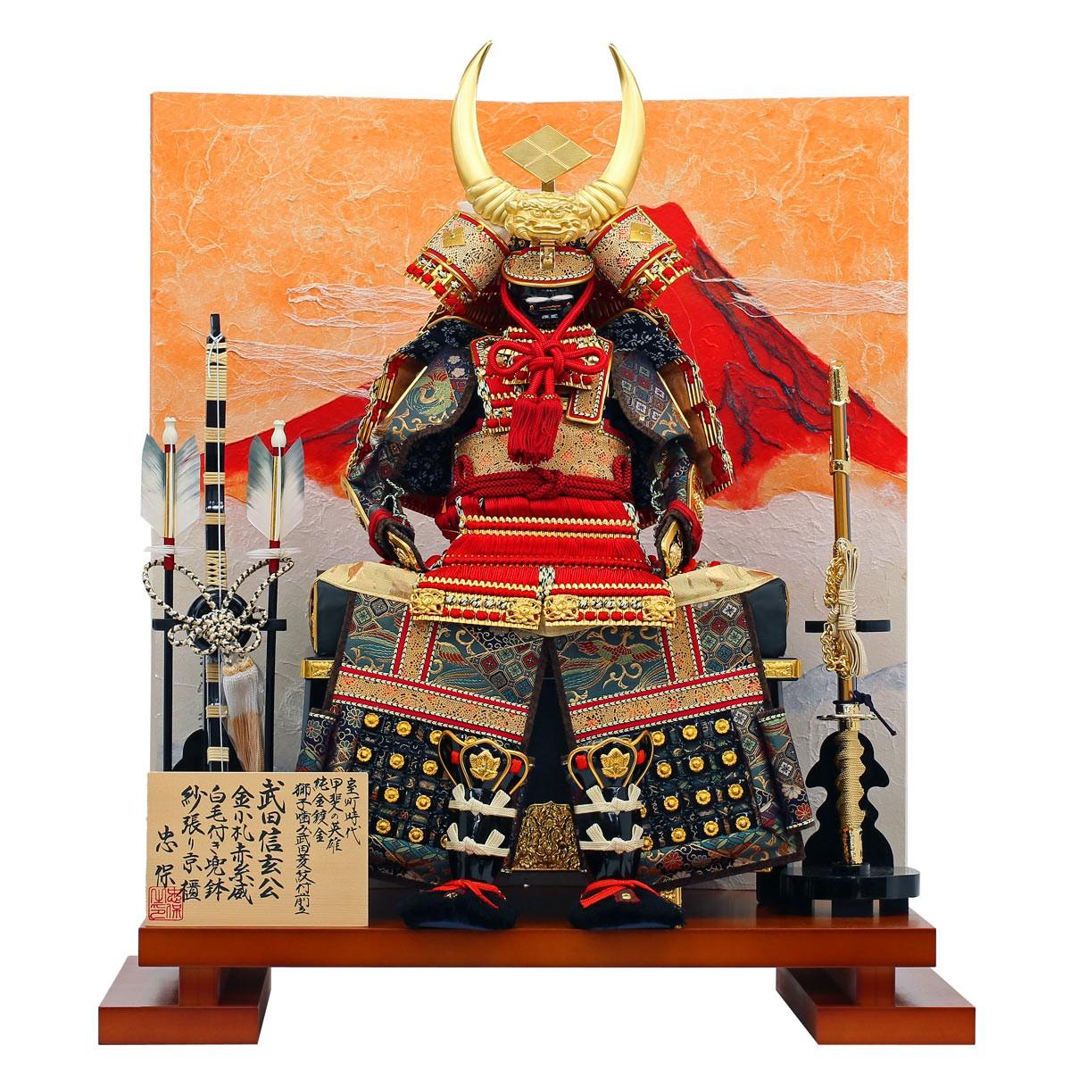 公�_武田信玄公之铠8号-赤富士饰り