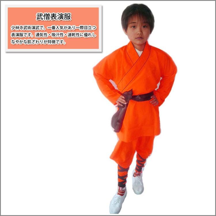 武僧表演服
