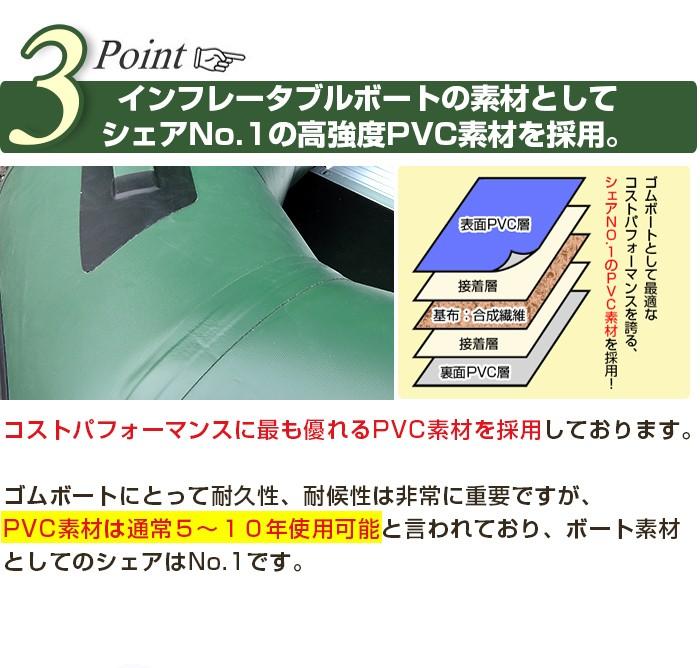 インフレータブルボートDL-b330 強度PVC素材使用