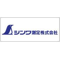 シンワ測定(株)