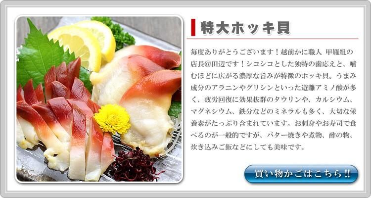 ホッキ貝むき身1kg