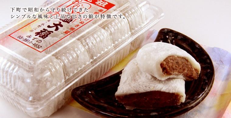 下町で昭和から守り続けてきたシンプルな風味と上品な甘さの餡が特徴です。