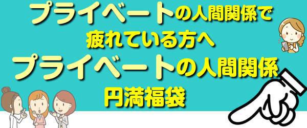 福袋6,000円